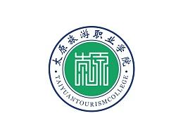太原旅游职业学院品牌升级