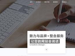 中天博泰网站