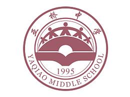 中学Logo设计