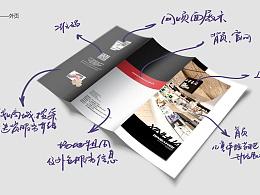 新华书店产品分析