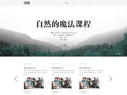 网页设计小集