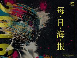 每日海报 by JEEN_LAUY