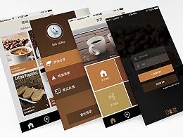 【微光】首次UI原创卡洛林咖啡APP界面设计