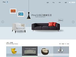 pine 创意简约家具首页/列表页/详情页