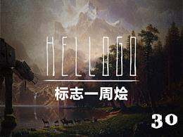 <hello logo>标志一周烩(30)