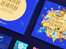 美团点评2017中秋礼盒包装设计