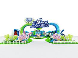 2016华氏宝贝大型路演