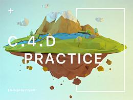 C4D练习