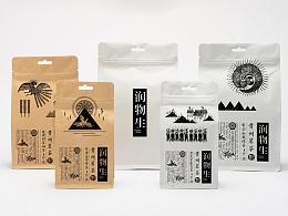 上行设计/包装设计3集合(干货)