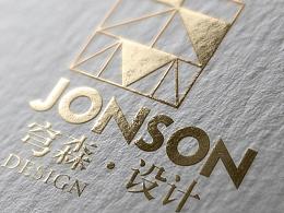 JonSon-logo设计