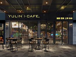 LOFT工业风咖啡厅空间设计