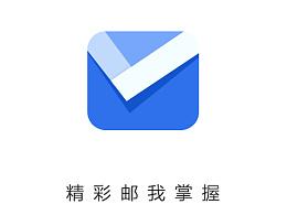 公司邮箱产品新logo方案(3)