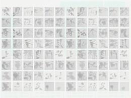 (二十二)郑中海报 不是海报——《八字》—郑中2013北京印刷学院设计讲座文件