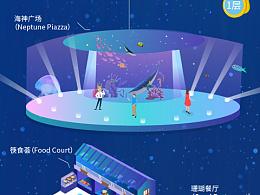 长隆科技酒店2.5d插画