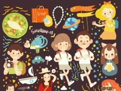 除草 by ShurAn舒然