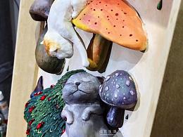 粘土浮雕画《蘑菇畅想曲》
