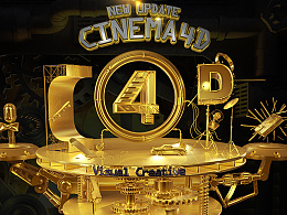 Cinema 4D Visual Creative