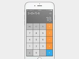 计算器 Calculator - Dalily UI
