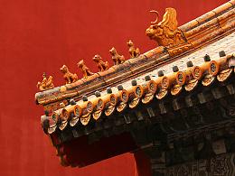北京 | 故宫