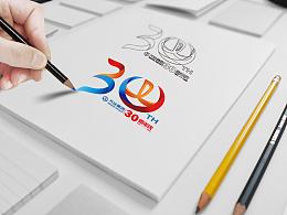 万达三十周年庆logo