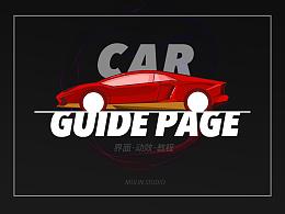 Automotive Forum|Guide page引导页