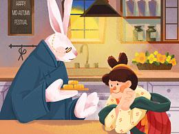 「中秋」月兔管家和嫦娥胖姑娘