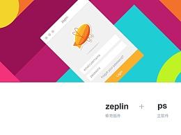 zeplin+ps 解放设计师,效率飞起来!