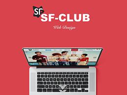 俱乐部网页设计