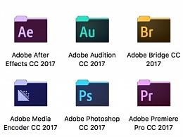 Adobe2017CC安装包