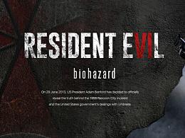 Resident evil web design-生化危机专题