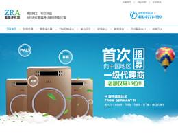 营销型网站 - 空气净化器
