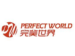 完美世界logo设计。