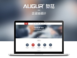 网页设计 企业站首页设计
