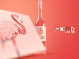 写实鸡尾酒(一周)