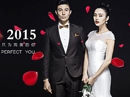 2015婚纱网站首页设计