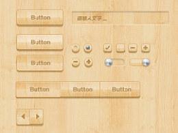 小清新木纹按钮