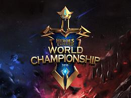 英魂之刃全球总决赛logo设计