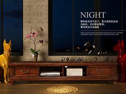 简约美式高品质实木电视柜家具详情页别墅级画面质感欧美优秀页面设计