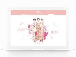 淘宝/天猫 女装专题首页 网页设计 温馨浪漫简约风