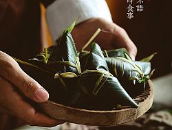 端午记忆,故乡的黄米粽。