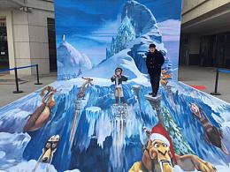 北京冰雪奇缘3D画,冰雪世界主题原创设计