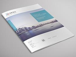 管道建筑安装工程公司 画册设计