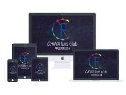 china fans club