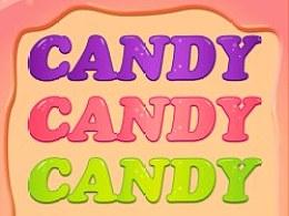 Candy效果