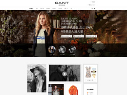 GANT-WOMAN/T-MALL OPENING