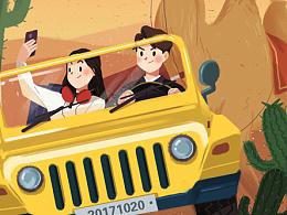 《胡杨的夏天》电影插画海报