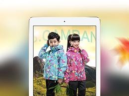 儿童多彩时尚户外运动冲锋衣电商视觉详情页设计