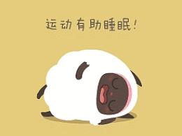 [美袋子]你也失眠吗?