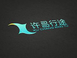 许昌行途logo设计