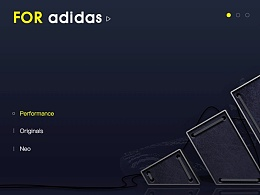 adidas品牌网页banner设计练习